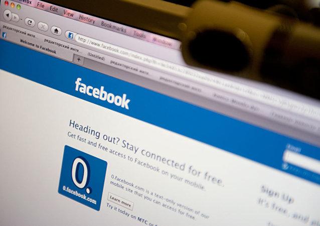 فیسبوک صفحه اتحادیه علمای مسلمان را به دلیل فتوای تحریم اسرائیل بسته کرد