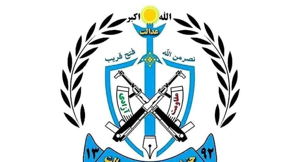 جنبش مقاومت برای عدالت یورش بر پاسگاه های نیروهای افغانستان در میدان وردک را رد کرد