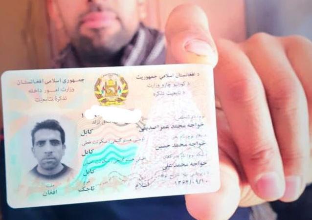 آغاز دوباره روند توزیع تذکره های الکترونیکی در افغانستان
