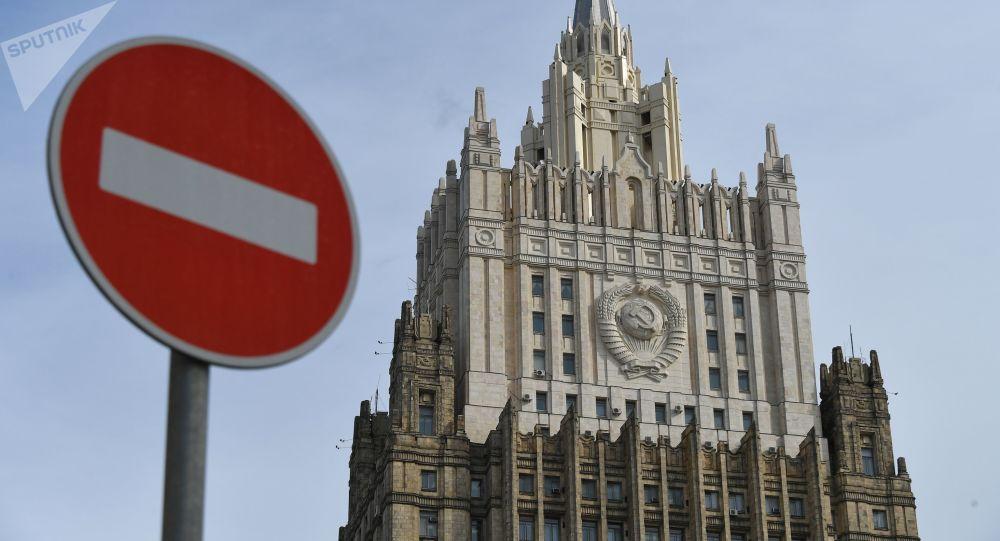 روسیه دو کارمند سفارت هالند را اخراج میکند
