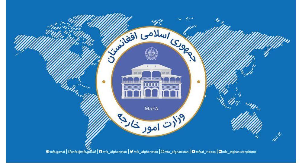 استقبال وزارت امور خارجه افغانستان از ادامه پشتیبانی ناتو پس از بیرون شدن نیروهای خارجی