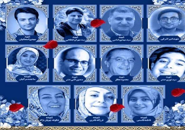 ساخت مدرسه یادبود جانباختگان سانحه هواپیمای اوکراین در ایران