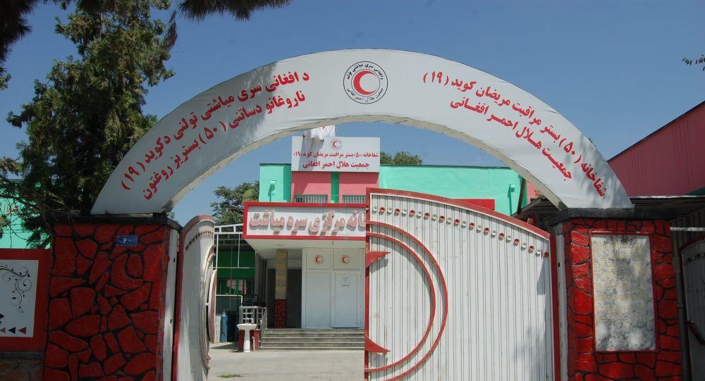 رئیس هلال احمر طالبان: کارمندان هلال احمر باید نماز ظهر را در جماعت ادا کنند