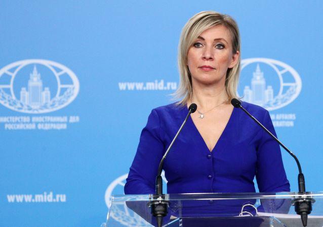 روسیه خواهان نابودی کامل تروریزم در افغانستان شد
