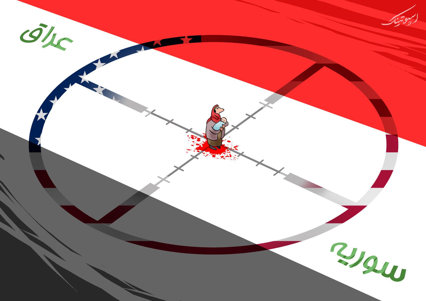 حملات هوایی امریکا در مرزهای عراق و سوریه