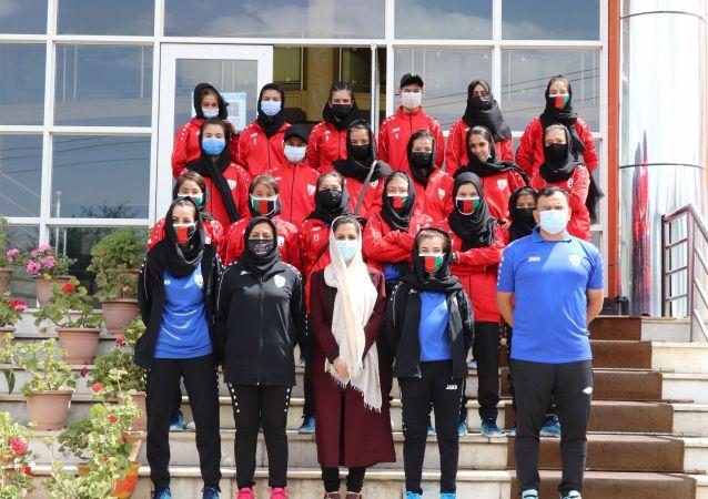 تیم ملی فوتبال بانوان زیر 17 سال افغانستان