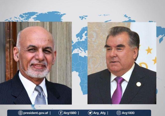 گفت و گوی تیلیفونی رئیسان جمهور افغانستان و تاجیکستان درباره وخیم ترشدن وضعیت مرزی