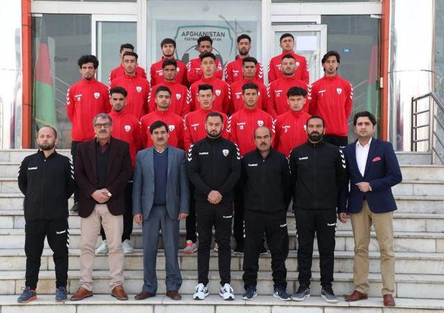 تیم ملی زیر 23 سال افغانستان
