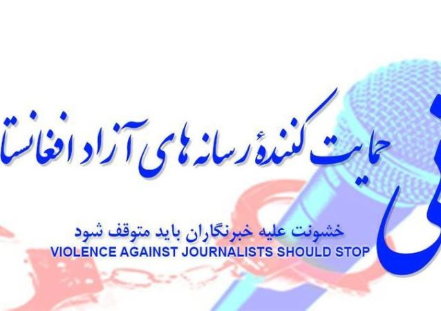 تاراج ابزارهای رادیو «دهراود غژ» ارزگان از سوی طالبان