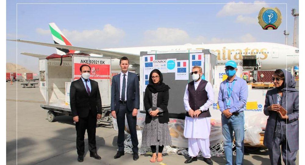 فرانسه 144هزار دوز واکسین کرونا را به افغانستان کمک کرد