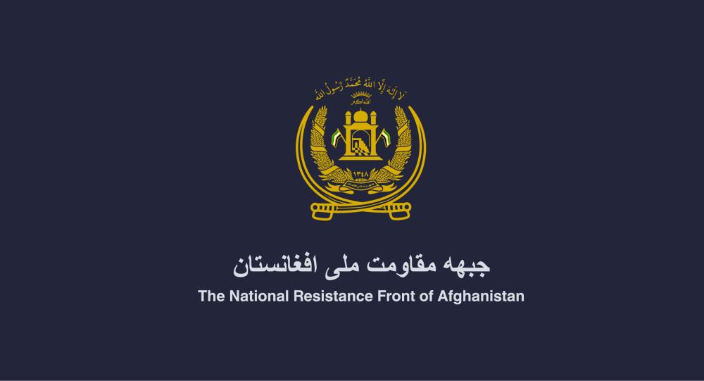 واکنش جبهه مقاومت درباره کابینه طالبان/بزودی ساختار حکومت مردمسالار و پاسخگو را اعلام خواهیم کرد