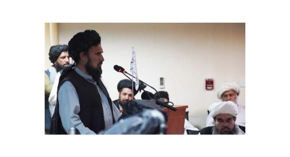 صندوق بینالمللی پول: تعامل با گروه طالبان به حالت تعلیق باقی میماند
