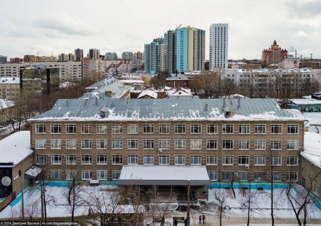 تیراندازی در دانشگاه ایالتی پرم روسیه