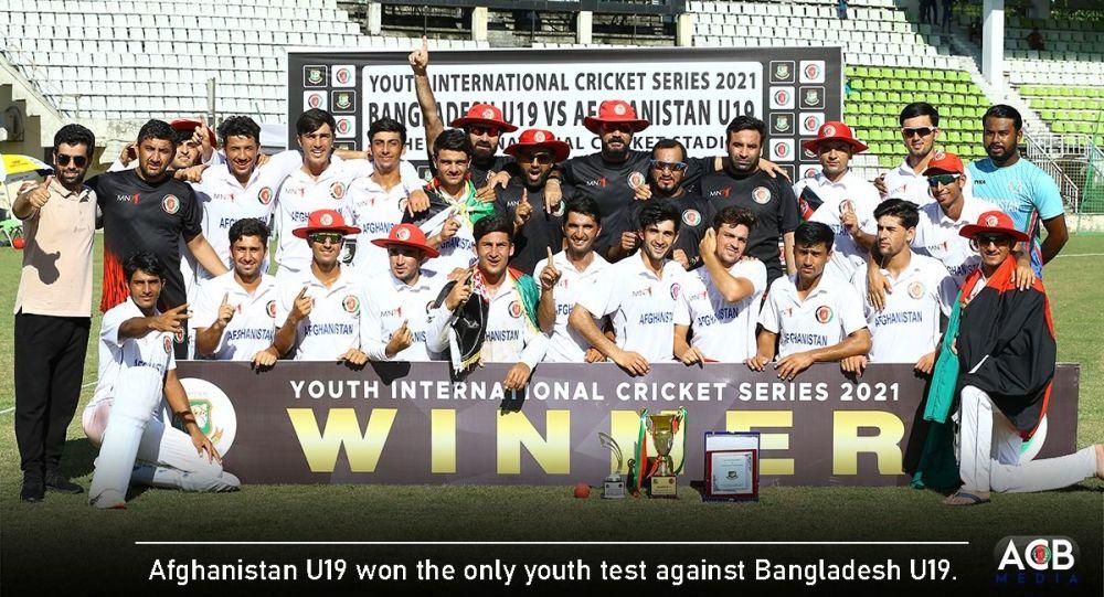 تیم ملی زیر 19 سال کریکت افغانستان