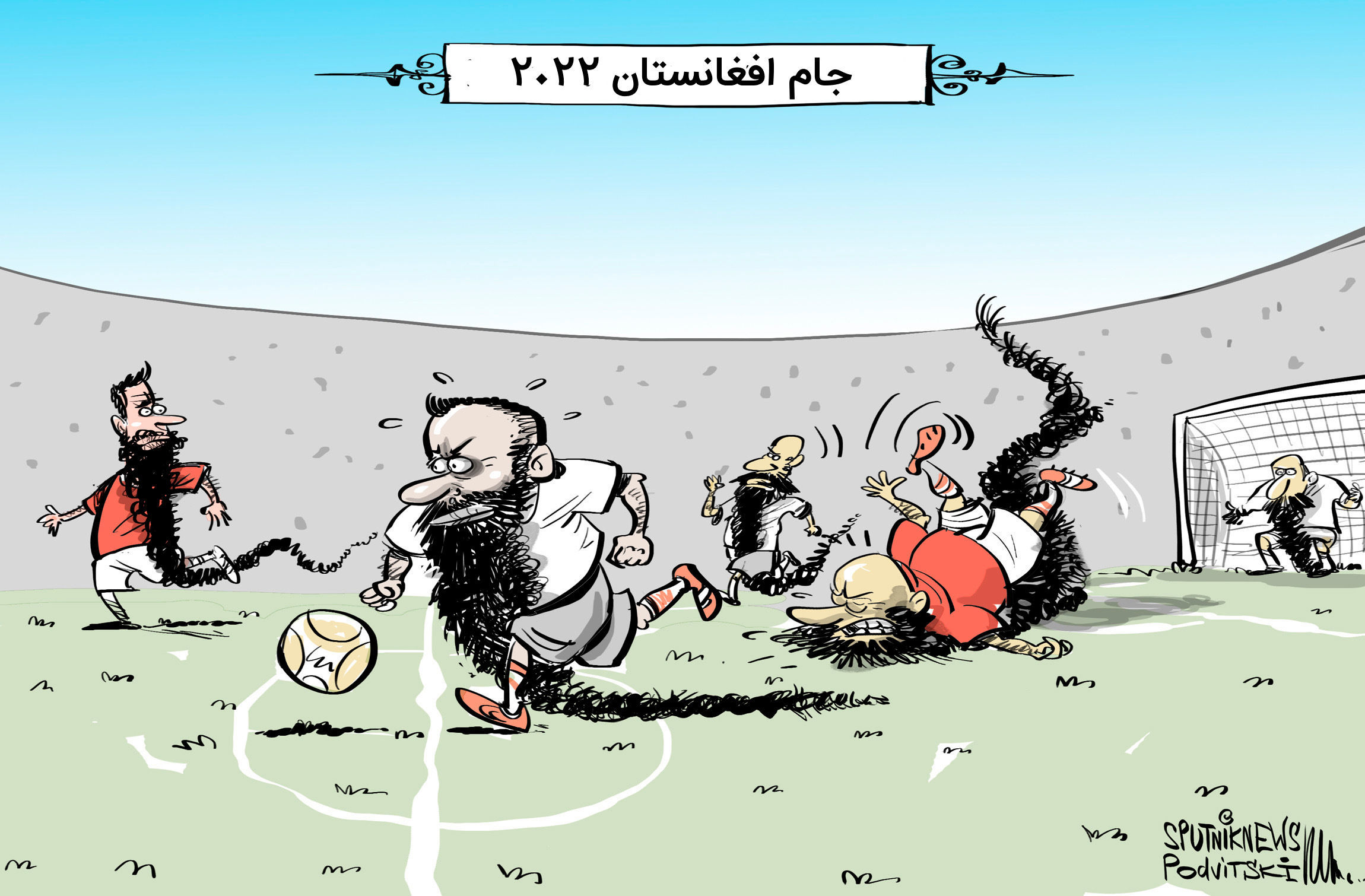 Талибы запрещают брить бороду