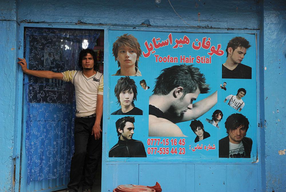 سلمانی مردانه در کابل/سال2010