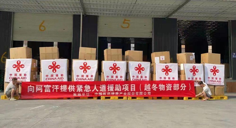نخستین محموله کمک های بشردوستانه چین به کابل رسید