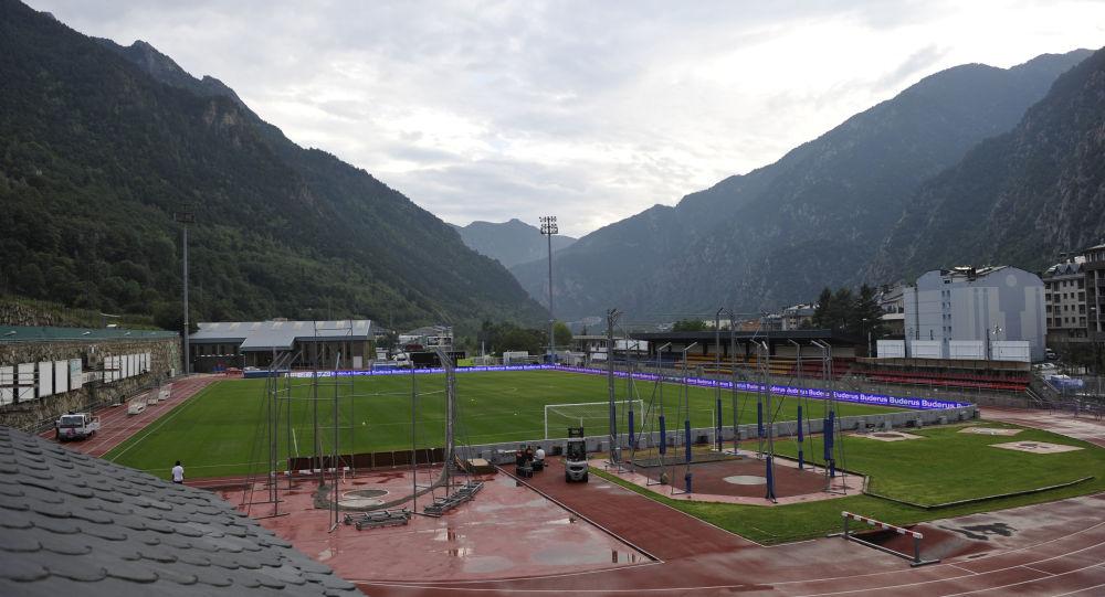 ورزشگاه آندورا