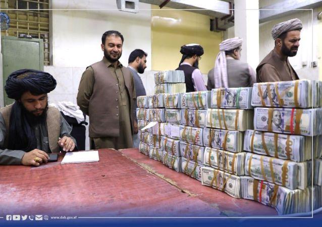 پولهای ضبط شده مقامهای حکومت پیشین به بانک مرکزی افغانستان سپرده شد