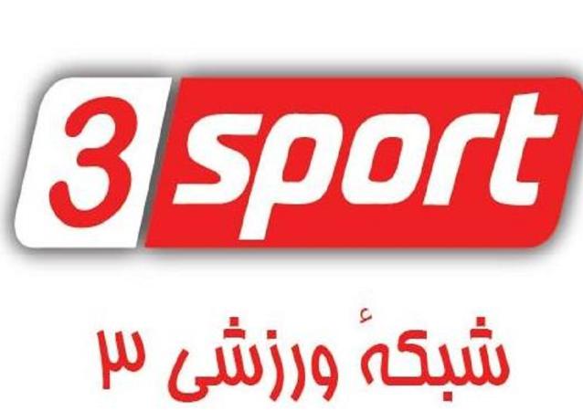 یگانه تلویزیون ورزشی به فعالیتاش در افغانستان پایان داد