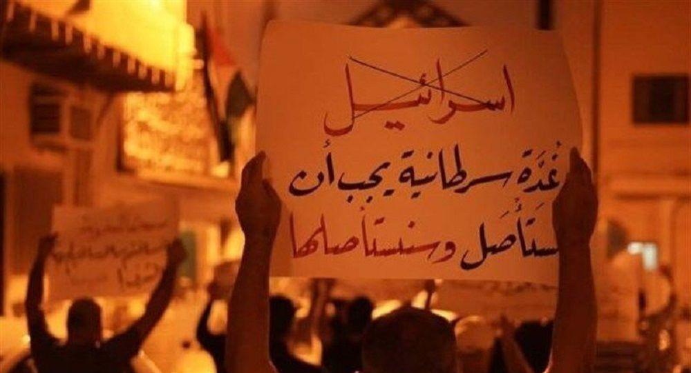 ادامه تظاهرات ضد اسرائیلی در بحرین