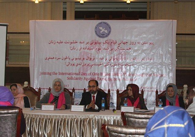 آمادگی زنان افغان برای پیوستن به قیام یک میلیاردی علیه خشونت