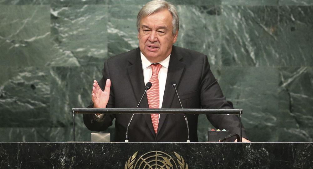 ونیو گوترش سرمنشی سازمان ملل متحد