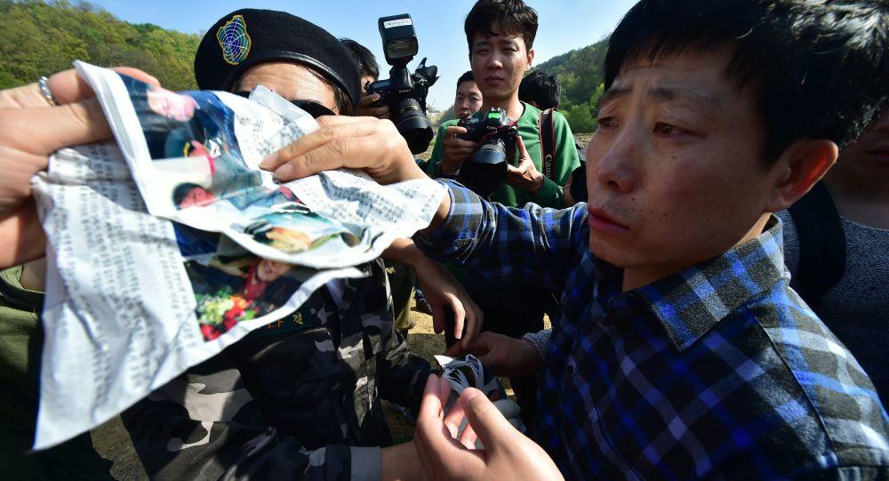 کوریای شمالی: بروشورهای کوریای جنوبی میتوانند ویروس انتقال دهند