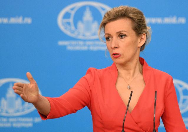 واکنش روسیه به فعالیت های داعش در افغانستان
