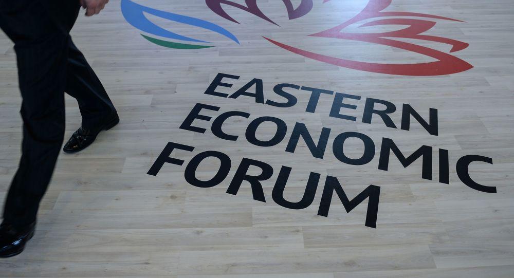 برنامه کاری مجمع اقتصادی شرق
