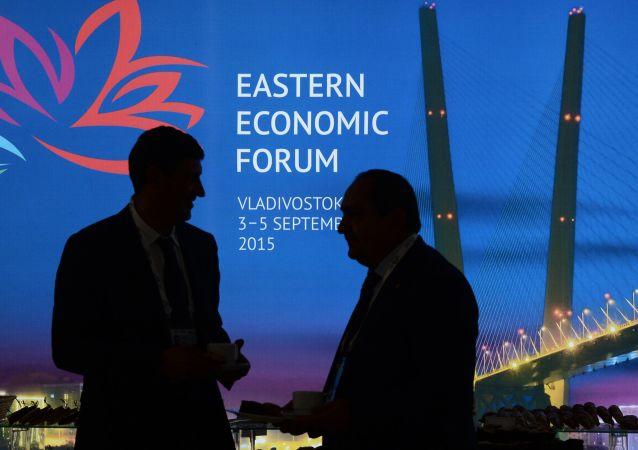 برگزاری همایش اقتصادی شرقی 2017 در روسیه
