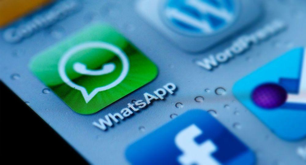 واتساپ 267 میلیون دالر جریمه شد