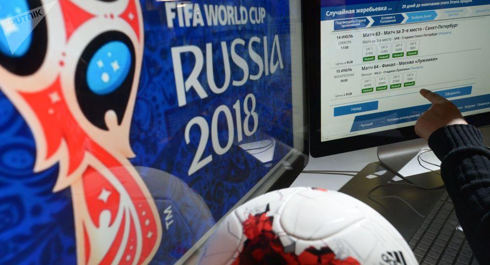 استادیوم کالینینگراد یکی از بهترین استادیومهای جام جهانی 2018