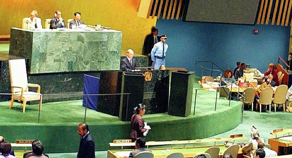 ملل متحد