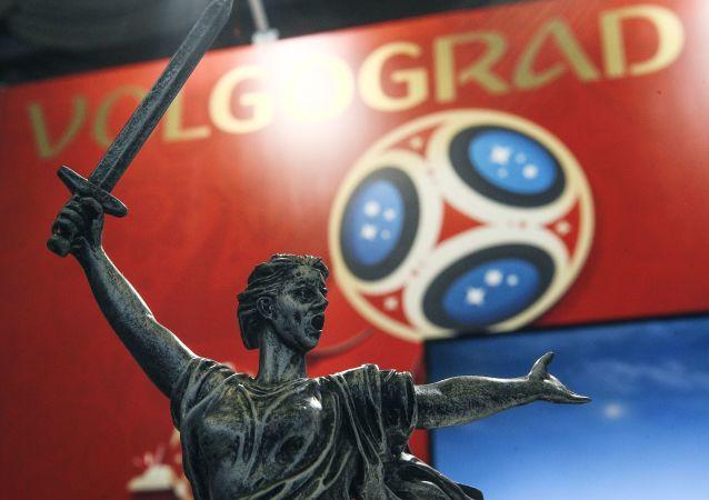 ولگاگراد در حال آماده سازی مهمانخانه برای هواداران جام جهانی فوتبال «ماندیالا» است