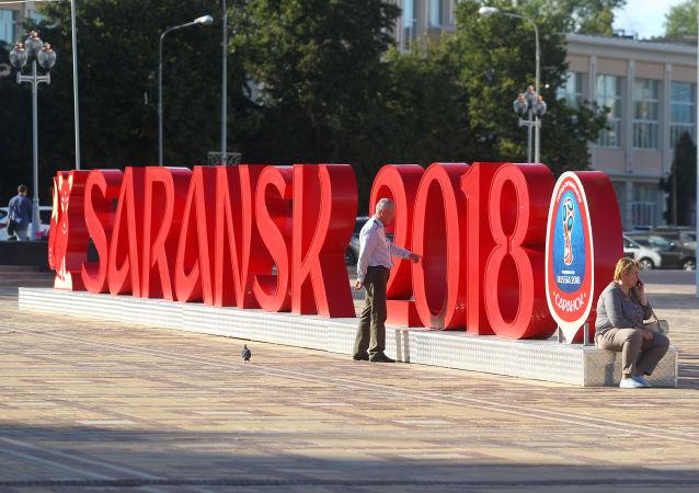 ساخت مناطق ویژه مهمان نوازی در سارانسک روسیه