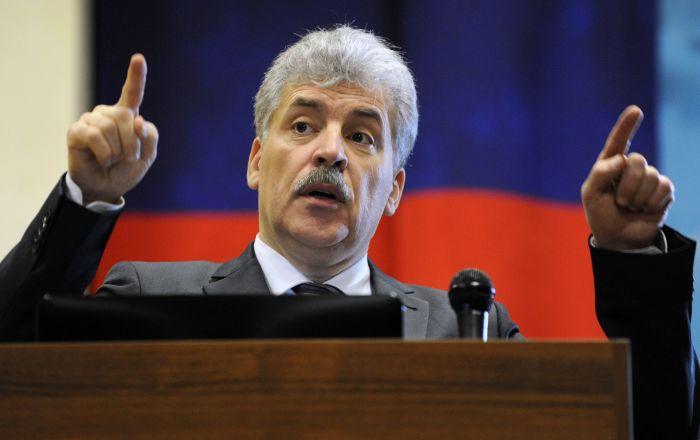 پاول گرودینین، نامزد انتخابات ریاست جمهوری ۲۰۱۸ روسیه از طرف کمونیست روسیه.