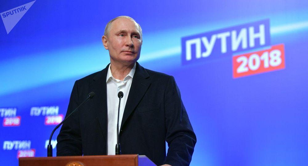 آخرین مراکز رأی دهی انتخابات روسیه کارش را تکمیل کرد
