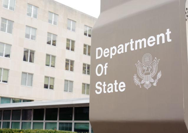 امریکا برای دستگیری رهبر تروریستها در سوریه جایزه گذاشت