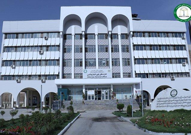 لوی سارنوالی / دادستانی کل افغانستان