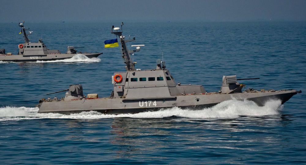 قوای بحری اوکراین