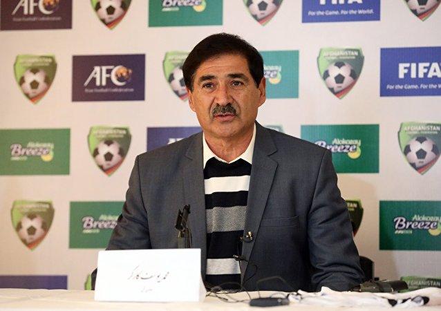 یوسف کارگر معاون فدراسیون فوتبال افغانستان