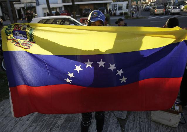 دو مورد ابتلا به عفونت کرونا ویروس در ونزوئلا نیز ثبت گردید