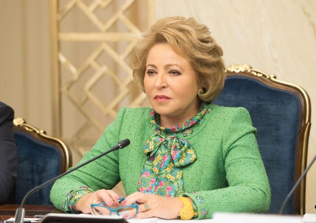 رییس مجلس سنای روسیه از جهان خواست وضعیت زنان در افغانستان در نظر بگیرند