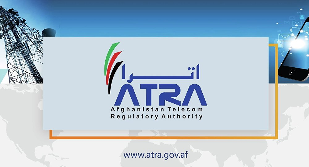وزیر مخابرات طالبان مالیات ده درصدی بر کریدتکارتهای موبایل را بررسی میکند