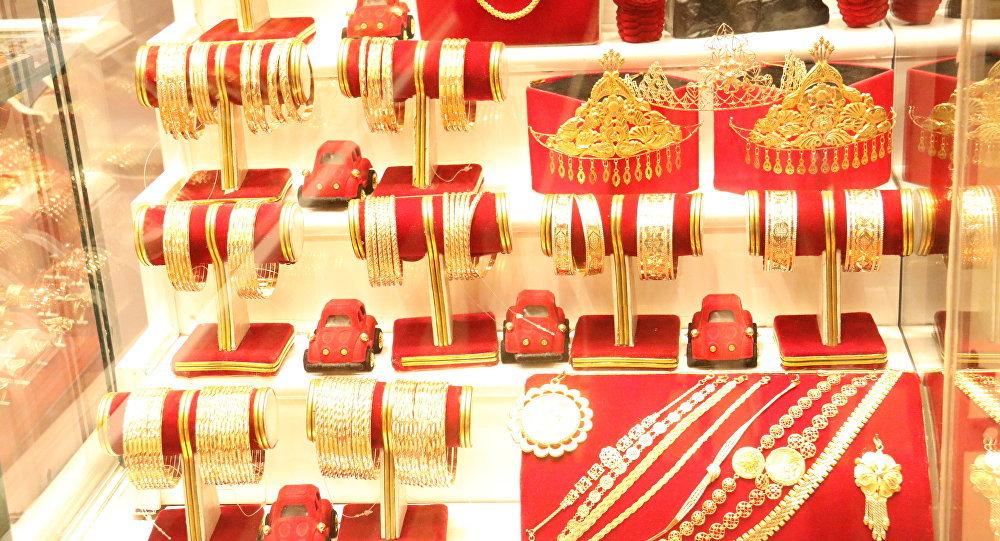 طلا فروشی افغانستان