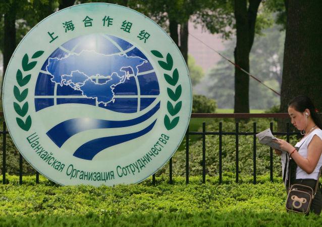 افغانستان درخواست عضویت کامل در سازمان همکاری شانگهای کرد