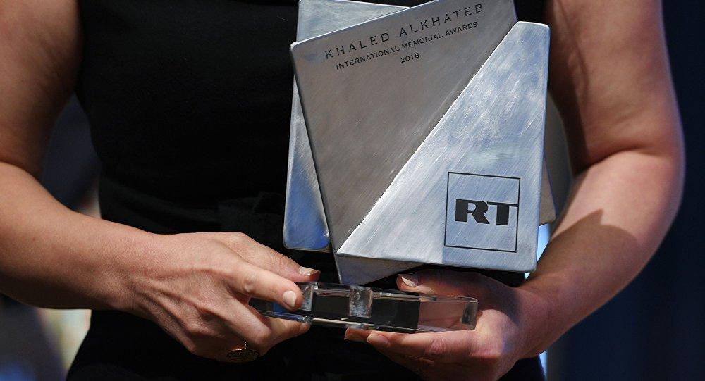 پذیرش درخواستها برای جایزه بینالمللی خالد الخطیب تمدید شد