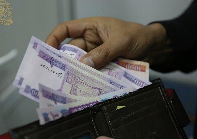 تقاضای بانک مرکزی افغانستان از نهادها و سازمانهای دولتی و خصوصی