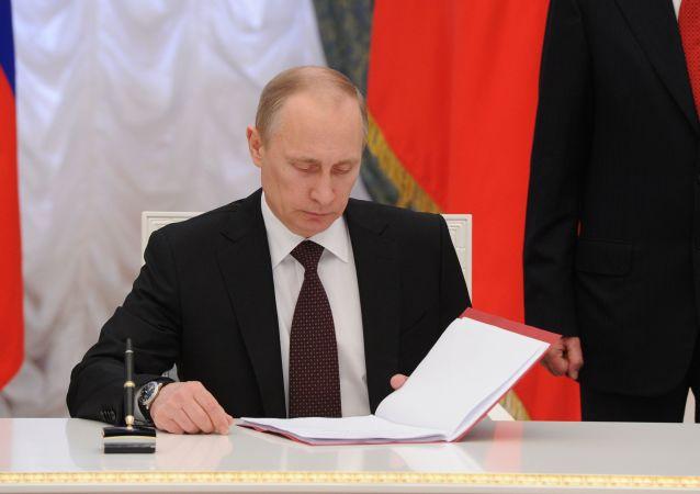 پوتین: برنامه طرح مخفی برای دفاع از روسیه اجرایی گردد
